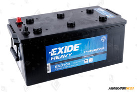 EXIDE 215Ah HD Professional Power